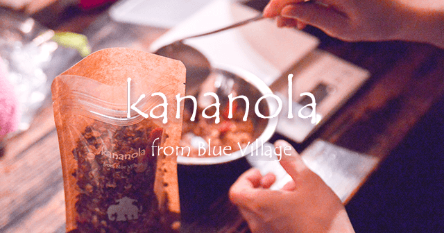 kananola from Blue Village